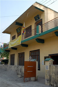 The office of the regional Tibetan Women's Association, Dekyi Ling Settlement, Dehra Dun, India