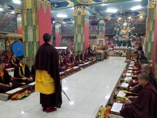 The Thugje Chenpo Drubchen at Mindrolling Monastery